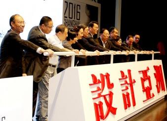 上海国际室内设计节隆重开幕