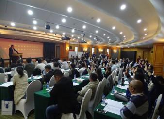 上海市室内装饰行业协会换届改选大会圆满成功