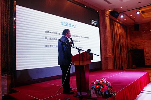 协会动态-上海室内装饰行业协会